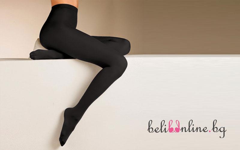 Красиви чорапогащници
